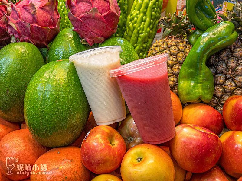 【南機場夜市美食】美蘭阿姨蔬果汁。人潮排到最晚的果汁名店