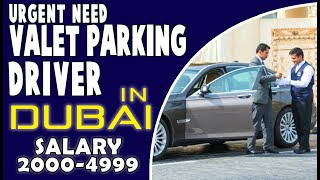 Valet Parking Driver Jobs Vacancy in German Valet Parking Services Abu Dhabi and Dubai Location's