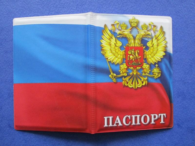 Traduction en ligne russe russe
