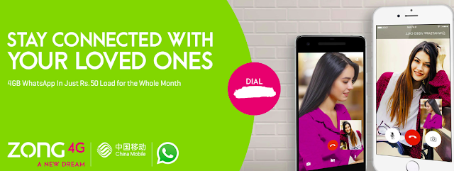 zong whatsapp package monthly
