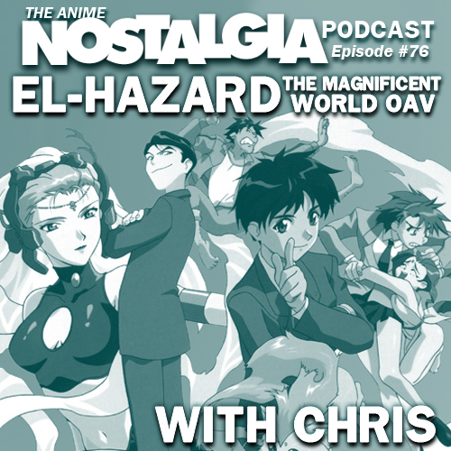 Episode cover image of some of the main characters for El-Hazard: The Magnificent World.