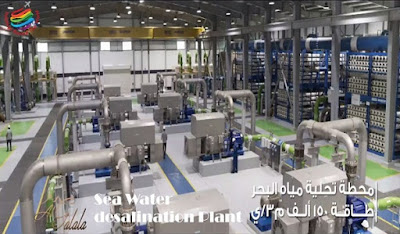 Sea water desalination plant - Galala