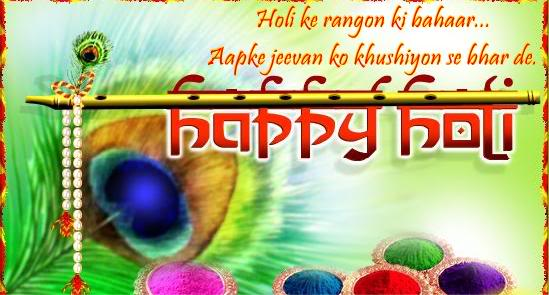 Happy holi sms in marathi font language | advance Holi marathi greetings wishes