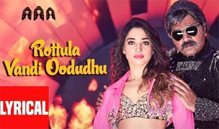 Rottula Vandi Oodudhu Lyrical Song | AAA | STR,Shriya Saran,Tamannaah,Ilayaraja | Tamil Songs
