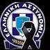 Θρήνος στην Ελληνική αστυνομία: Ξεψύχησε αστυνομικός