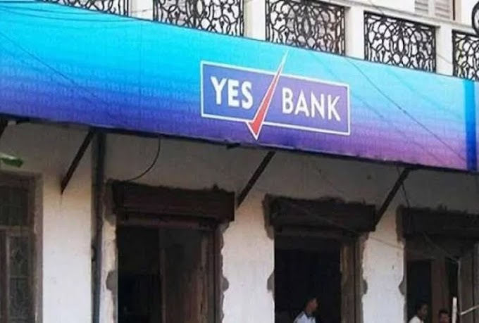 The Reserve Bank of India will have to take a quick decision about this