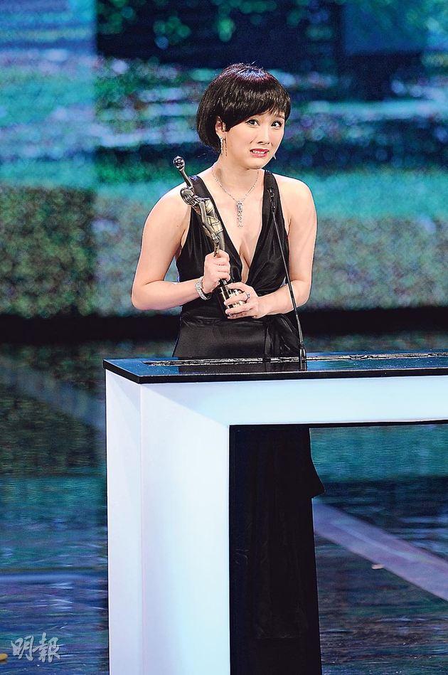 The 32nd Hong Kong Film Awards - Asian Entertainment News