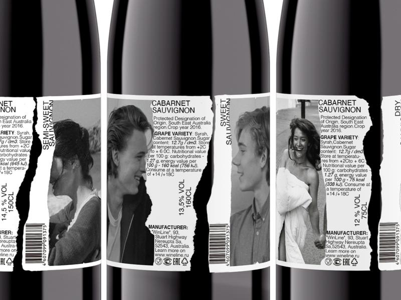 Fade Away (loneliness wine)