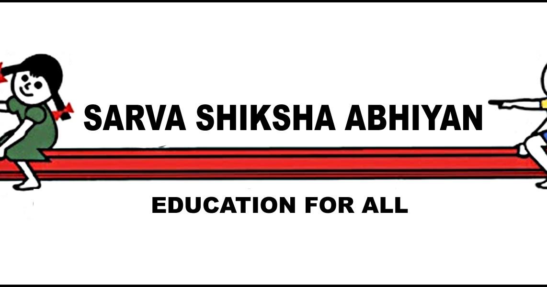 Essay on sarva shiksha abhiyan punjab