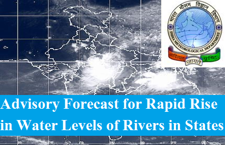 imd-advisory-forecast-for-rapid-rise-in-revers-paramnews