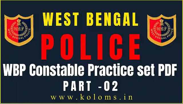 WBP Constable Preliminary Practice Set 2021 in Bengali PDF Part -02