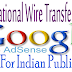 Setting Up Google AdSense Electronic Funds Transfer Facility