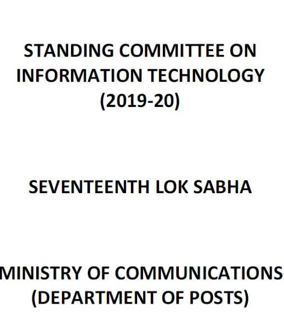 Demands for grants of Ministry of communications (DOP)