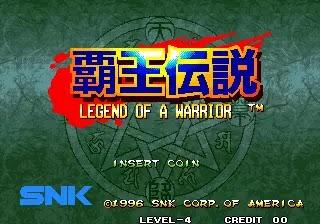 Pae Wang Jeon Seol / Legend of a Warrior (Korean censored Samurai Shodown IV)
