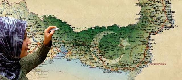 Το εθνικό έγκλημα στη Θράκη συνεχίζεται...