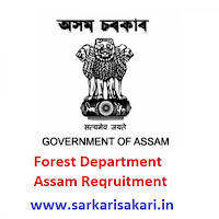 Forest Department Assam Reqruitment