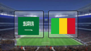 مشاهدة مباراة السعودية ومالي بث مباشر 05-09-2019 مباراة ودية