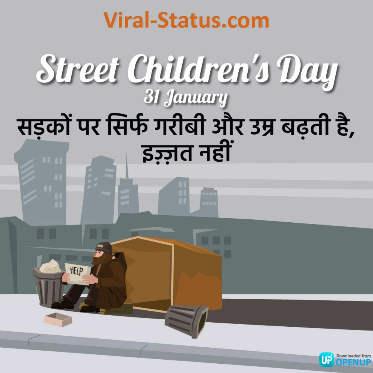 national street children's day