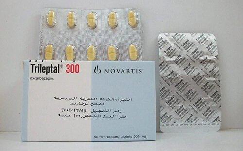 سعر ودواعى إستعمال دواء ترايليبتال Trileptal لعلاج نوبات الصرع