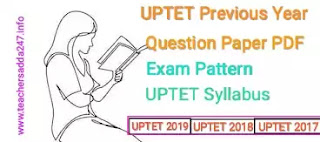 UPTET Previous Year Question Papers: Download PDF