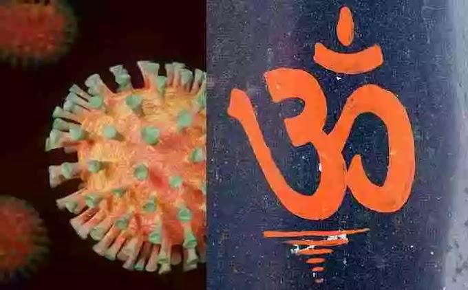 Corona Virus proves the supremacy of Sanatani(Hindu) culture: A Culture beyond Vision