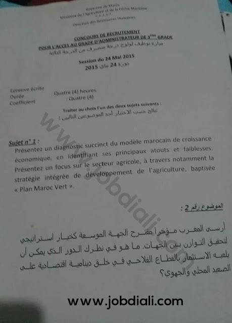Exemple Concours de Recrutement des Administrateurs 3ème grade 2015 - Ministère de l'agriculture de la pêche maritime