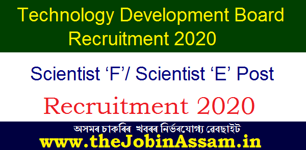 Technology Development Board Recruitment 2020