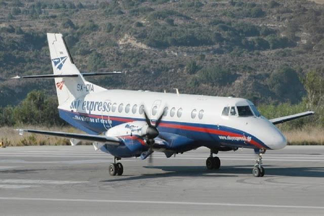 Γιάννενα: Από 1η Νοεμβρίου,τα δρομολόγια της Sky Express,από Αθήνα-Γιάννενα!