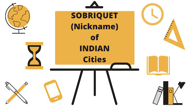 Sobriquets of India | Nickname of Indian Cities | PDF file