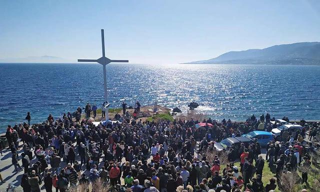 Καλούν σε απολογία κατοίκους της Λέσβου για σταυρό που έστησαν το 2018!