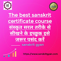 The best sanskrit learning certificate coarse