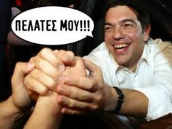 Πως κάνει ο ΣΥΡΙΖΑ τις παράνομες προεκλογικές προσλήψεις