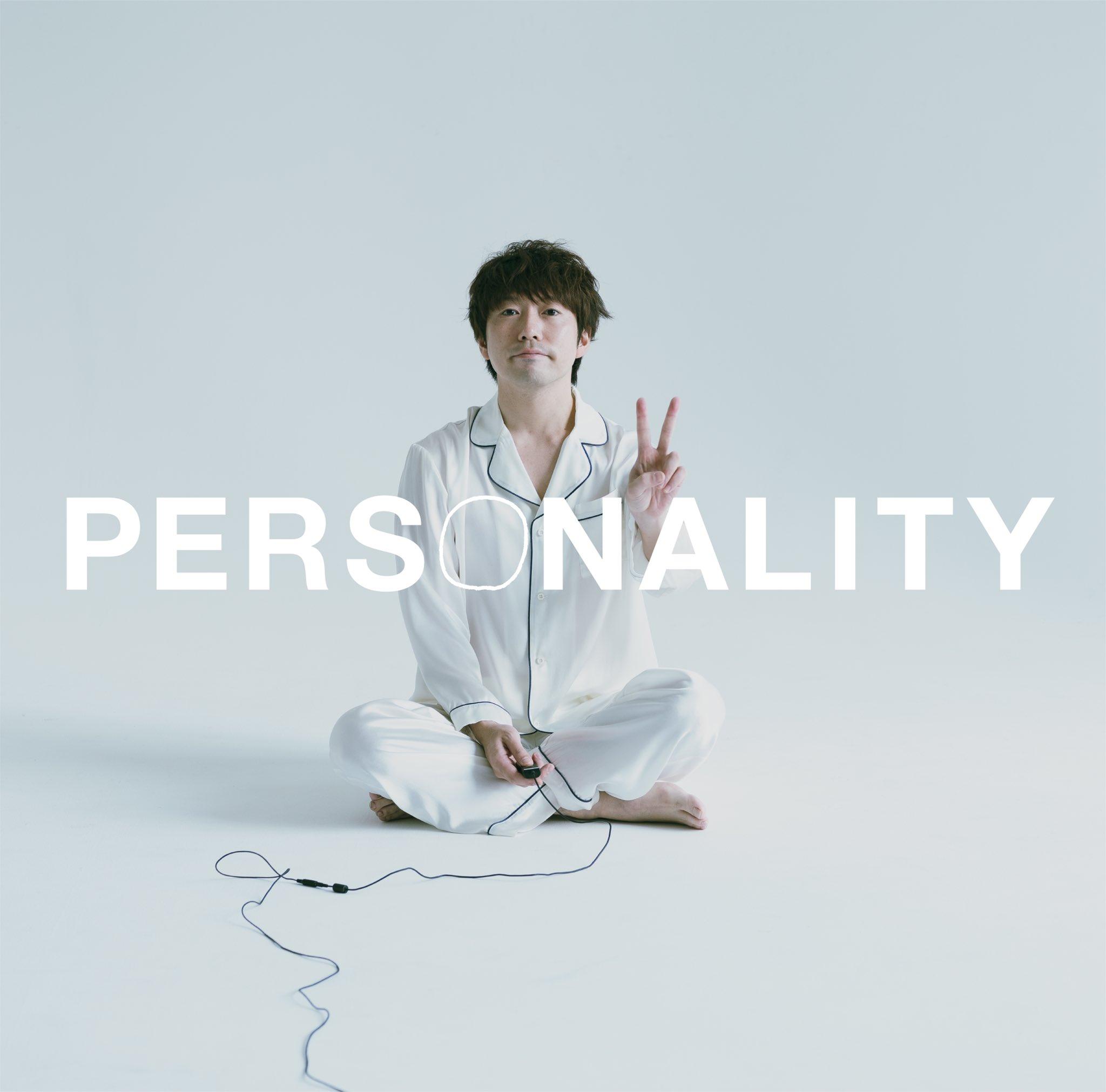 高橋優 - Personality [2020.10.21+MP3+RAR]