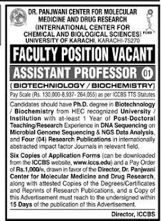 UOK Jobs December 2020, University of Karachi Advertisement