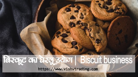 biscuit business