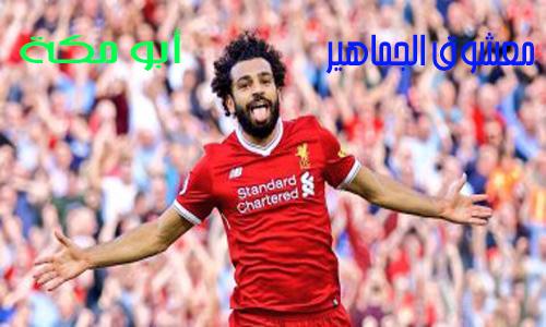 أخبار-محمد-صلاح-اليوم-الأثنين-16-10-2017