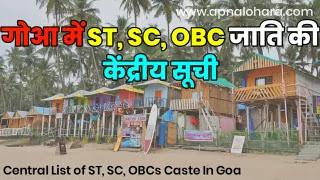 ST Caste list in Goa, SC caste list in Goa, OBC caste list in Goa