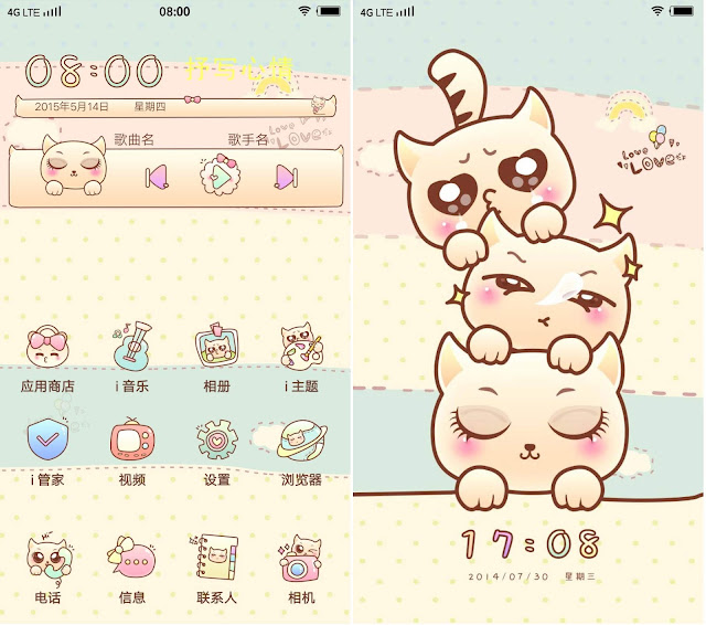 Cute Kittens Theme