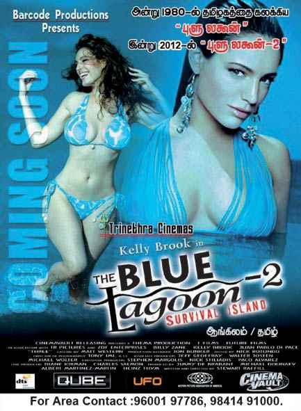 Download And Watch Free Blue Lagoon The