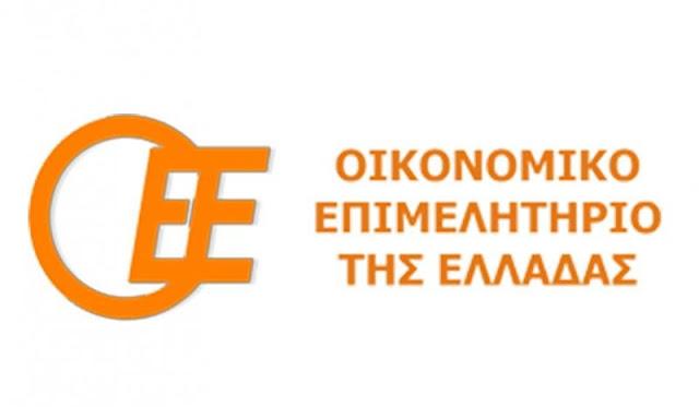 Οικονομικό Επιμελητήριο Ελλάδας: Η νέα Διοίκηση τον Περιφερειακού Τμήματος Νοτιανατολικής Πελοποννήσου