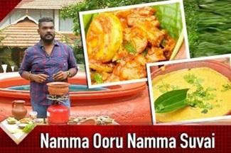 Namma Ooru Namma Suvai 28-10-2018 Puthuyugam Tv