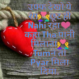 Dard status love status in hindi