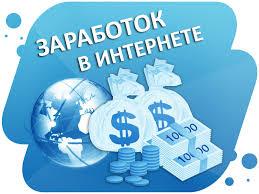 экономическая игра