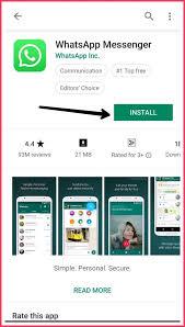 Whatsapp क्या है, Whatsapp कैसे download करे