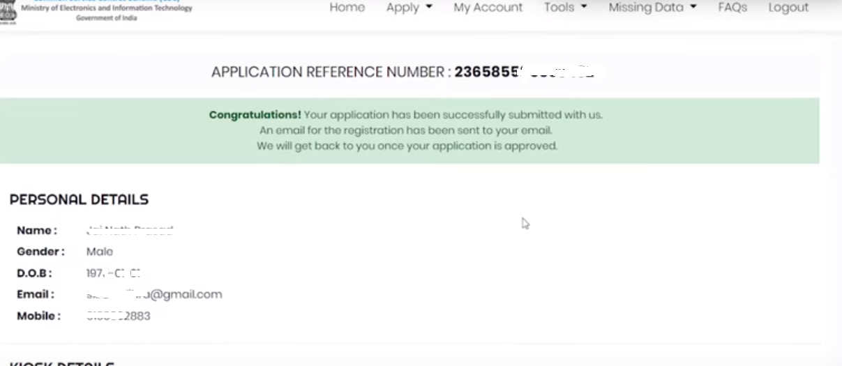 New CSC Apply final receipt