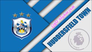 ليفربول,الدوري الانجليزي,فرق الدوري الانجليزي,الدوري الإنجليزي الممتاز الفرق,هدرسفيلد تاون