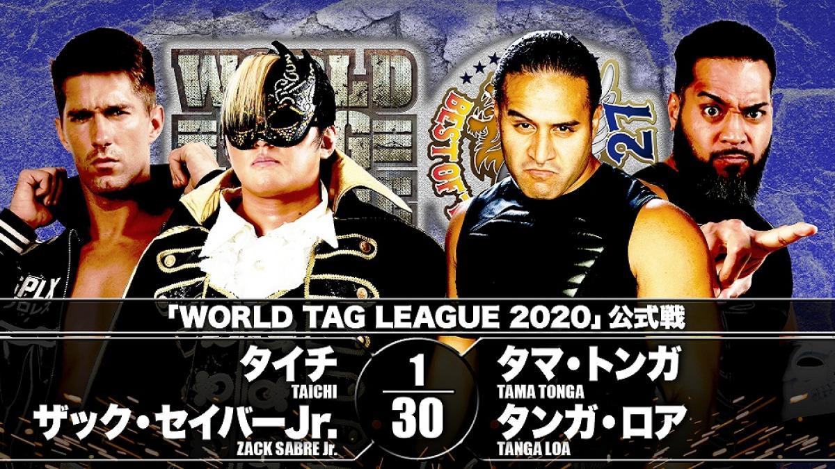 Cobertura: NJPW World Tag League – Day 4 – Plano de contenção!