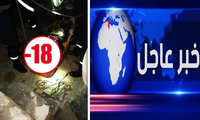 عاجل تونس: فظيع ... مدنين العثور على جثة شخص مذبوح ! (صور)