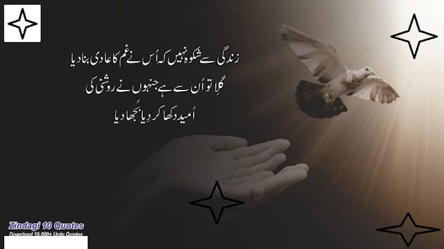 duniya ki haqeeqat poetry,duniya ki haqeeqat book,duniya ki haqeeqat by dr israr ahmed