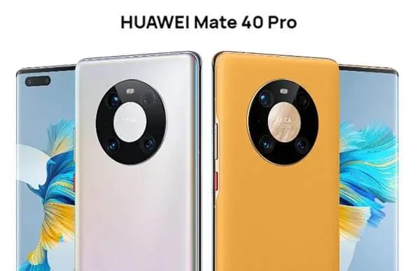 Huawei Mate 40 Pro | الهاتف الراقي الجديد من Huawei